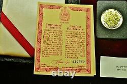 1977 Canada $100 Gold Proof Queen Elizabeth II Silver Jubilee Flowers Ogp