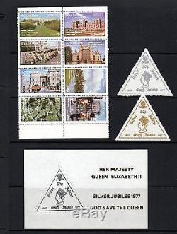 1977 HM Queen Elizabeth II Silver Jubilee COLLECTION many difficult sets u/m