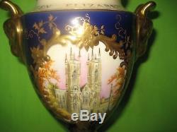 Coalport Limited Edition Sample of Queen Elizabeth II Silver Jubilee Urn / Vase