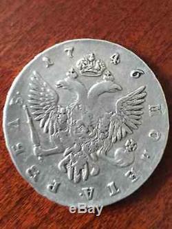 Empire Queen Elizabeth 1 Ruble 1746 Coin Silver Original