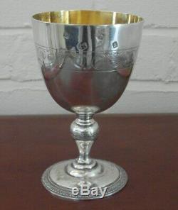 Fabulous Asprey Silver Goblet Royal Wedding Queen Elizabeth II Memorabilia 270g