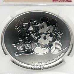 Niue Silver Coin Mickey $2 Queen Elizabeth II 31.1g NGC Cert Free Shipping 8100N