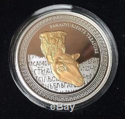 Panagyurishte Treasure 3 Silver Coins Set Queen Elizabeth II 2 Dollars Unopened