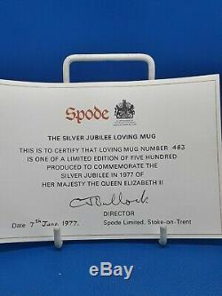 Queen Elizabeth II Silver Jubilee Loving Cup (Ltd Edition 483 of 500)