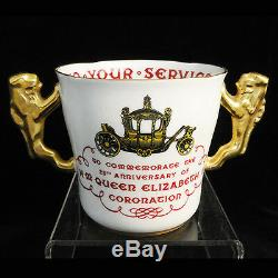 Queen Elizabeth II Silver Jubilee Loving Cup Paragon 5.5 NEW NEVER USED England