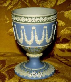 Wedgwood Jasperware Queen Elizabeth II Silver Jubilee 3-colour Diced Goblet