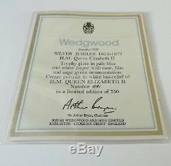 Wedgwood Queen Elizabeth II Silver Jubilee Trophy Plate Five Colours Jasperware