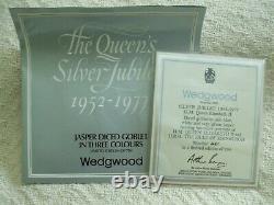 Wedgwood TRICOLOR Jasper DICED GOBLET QUEEN ELIZABETH SILVER JUBILEE LE 481/750