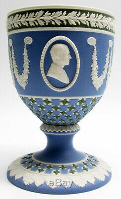 Wedgwood Tricolor Jasperware SILVER JUBILEE Queen Elizabeth Diced Goblet RARE